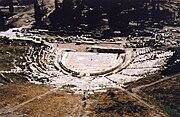 Ό,τι έχει απομείνει σήμερα από το ρωμαϊκό θέατρο