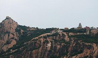 Tiruchengode - Thiruchengode hill siva temple