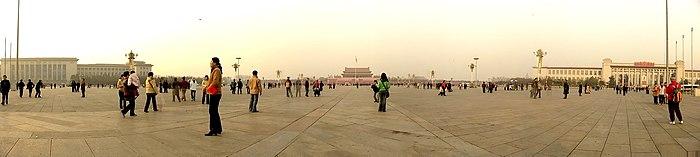La municipalité de Pékin