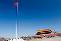 Tiananmen and flag of the PRC 2010 April.jpg