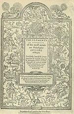 """亨利·比灵斯爵士(Sir Henry Billingsley)的第一个英文版""""欧几里得几何原本"""",1570年"""