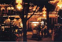 Tivoli Copenhagen at Night.jpg