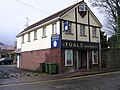 Toals Bookmakers, Irvinestown - geograph.org.uk - 1217779.jpg