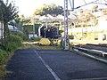 Tokaido Shinkansen Komine tunnel.jpg