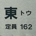 Tokyo-Sogo Logo.jpg