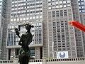 Tokyo metropolitan government building 2.jpg