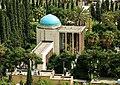 Tomb of Persian poet Sadi of Shiraz2.jpg