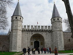 Topkapi. The Gate of Salutation.JPG