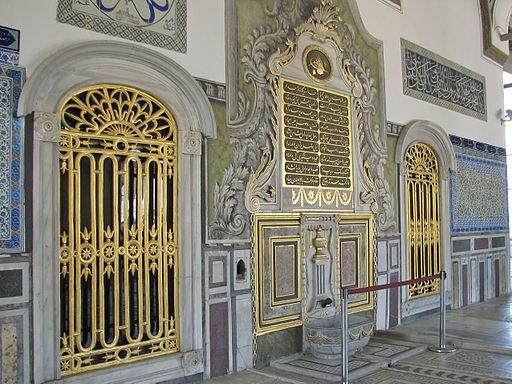 Topkapi Palace - Istanbul - 12
