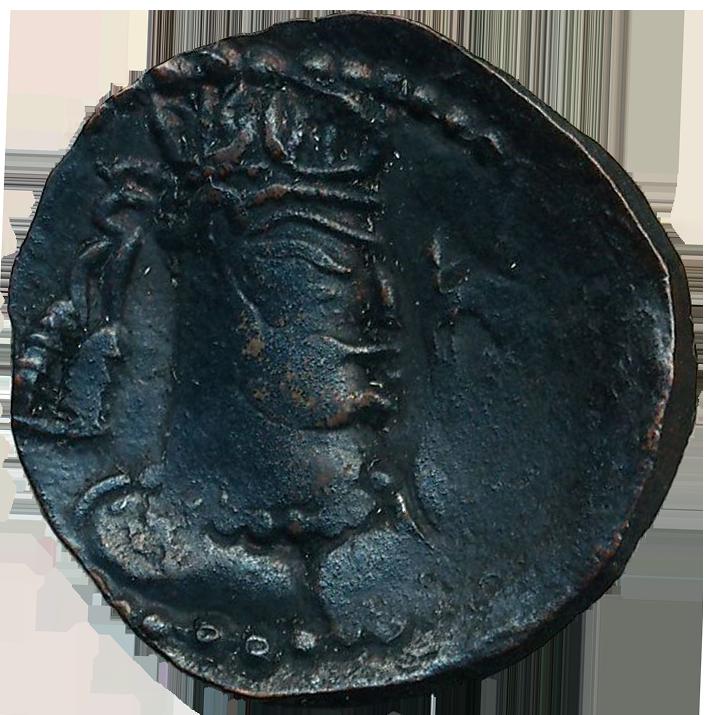 Toramana II bronze coin