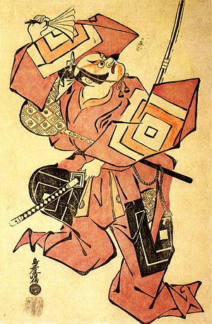 Mie (pose) - Ichikawa Danjūrō II, cutting a mie in Shibaraku. Woodblock print by Torii Kiyomasu.