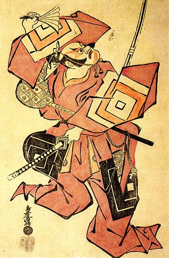 Mie (pose) - Ichikawa Danjūrō II, cutting a mie in Shibaraku. Woodblock print by Torii Kiyomasu