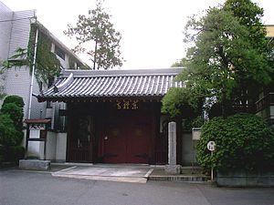 Tōzen-ji - Gate of Tōzenji