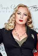 Traci Lords: Age & Birthday