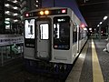 Train for Arita Station at Imari Station.jpg