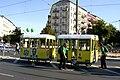 Tram Model Berlin 2009.jpg