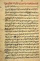 Tratado médico de Al-Katanni.jpg