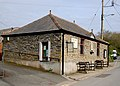 Trevone village hall - geograph.org.uk - 1287471.jpg