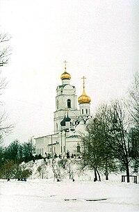 Troitsky Cathedral.jpg