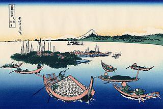 L'île Tsukada dans la province de Musashi