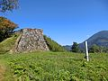 Tsuwano Castle 08 Sannomaru 3.JPG