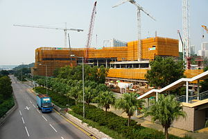 North Lantau Hospital - North Lantau  Hospital under construction on October 2011