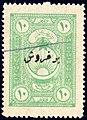 Turkey 1922 Sul4923.jpg
