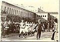 Turkey 1923.jpg