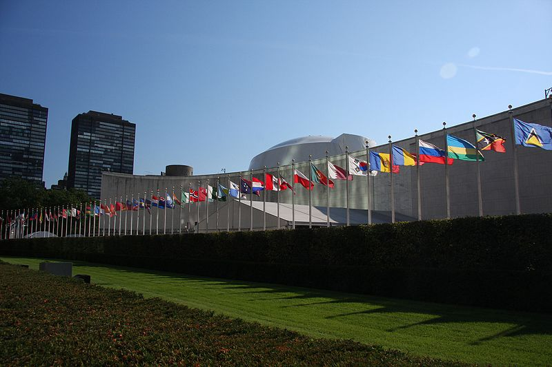 File:UN General Assembly bldg flags.JPG