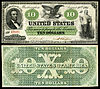 $10 Demand Note