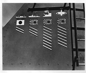 USS Dyson (DD-572) - 1944 - Scoreboard on the ship's gun director which indicates: 2 Japanese merchant ships sunk, 3 Japanese warships sunks, 8 shore bombardments, 7 Japanese planes shot down