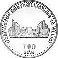 UZ-2001sum100-Registan.jpg