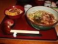 Udon & Karaage-don 20081103.jpg