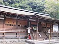 Ujigami Shrine National Treasure World heritage 国宝・世界遺産宇治上神社25.JPG