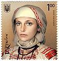 Ukraine Peremitka.jpg