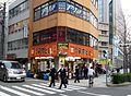 Unatoto Osaka Umeda store.JPG