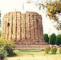 Unfinished minar(qutub complex)....JPG