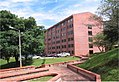 Universidad Antonio Nariño, August 2011.jpg