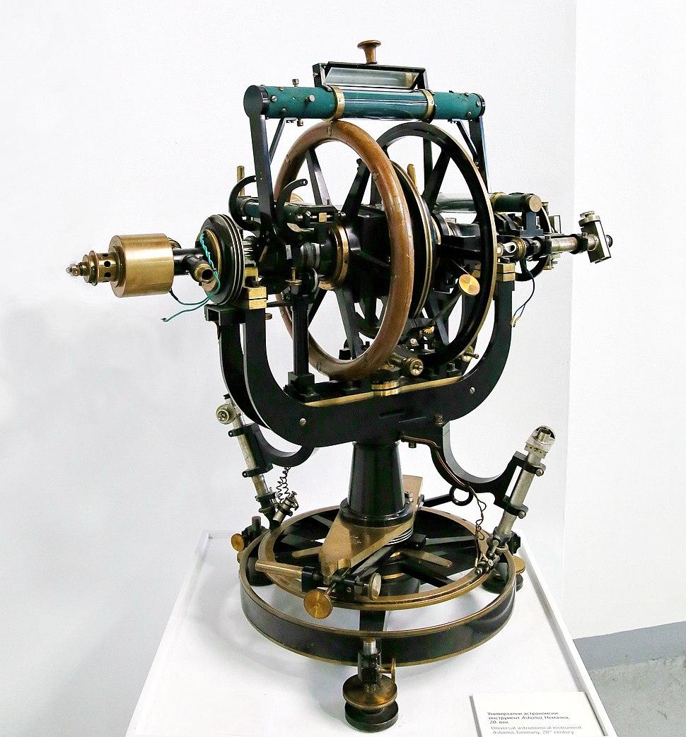 Univerzalni astronomski instrument Askania, 20. vek