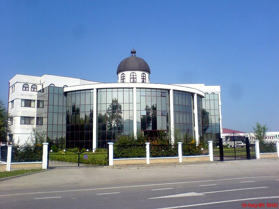 Upravna zgrada Swissliona