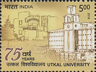 Utkal University - A 2018 stamp dedicated to the 75th anniversary of Utkal University