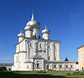 VNovgorod KhutynMon Cathedral VN255.jpg