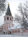 Valdaysky Iversky Monastery 3.jpg