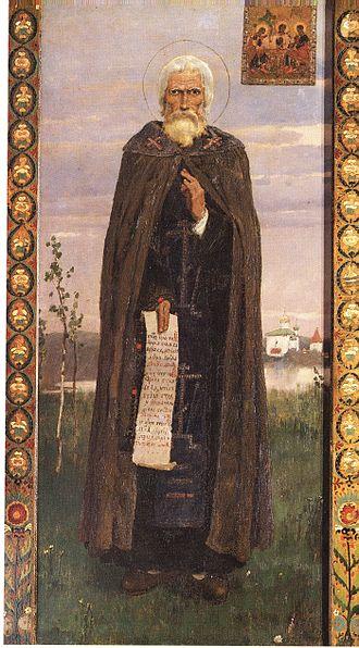 Sergius of Radonezh - Image: Vasnetsov sergij radonezh