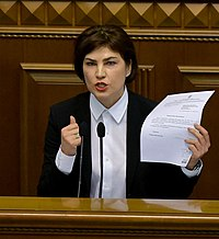 Venediktova In Parlament (cropped).jpg