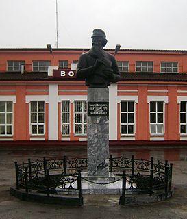 Vereshchagino, Vereshchaginsky District, Perm Krai Town in Perm Krai, Russia