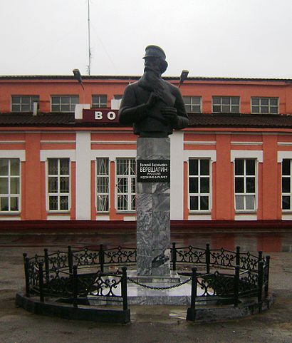 Памятник-бюст на привокзальной площади г. Верещагино