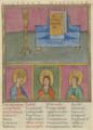 Vicarius Hispaniae Parisian Manuscript.png