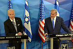 Vice President Joe Biden visit to Israel March 2016 (25554709411).jpg