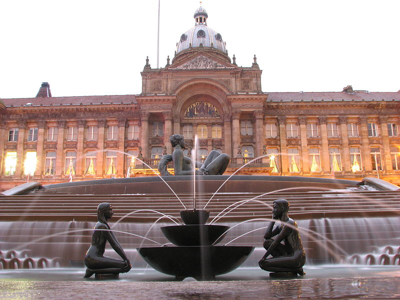 File:Victoria Square, Birmingham at dusk.jpg
